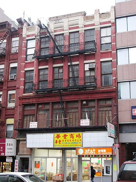 File:Bowery Lodge 81 Bowery.jpg