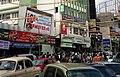 Brigade Road, Bangalore (5938827755).jpg