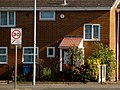 Broadfield Road in Moss Side, Manchester - panoramio.jpg