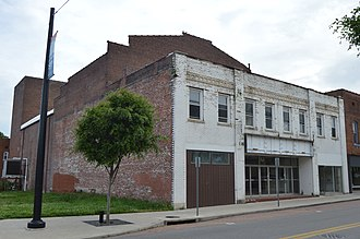 National Register of Historic Places listings in Cape Girardeau County, Missouri - Image: Broadway Theatre in CG