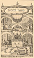 Brockhaus and Efron Jewish Encyclopedia e4 188-0.jpg