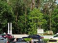 Bucha park25.JPG