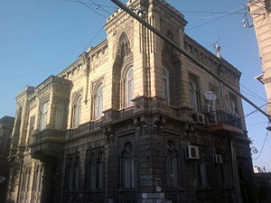 Building on 24 Murtuza Mukhtarov Street.jpg