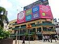 Bukit Bintang, Kuala Lumpur, Federal Territory of Kuala Lumpur, Malaysia - panoramio (40).jpg