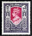 Burma stamp 1946.jpg