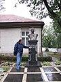 Bust of Petar I.jpg