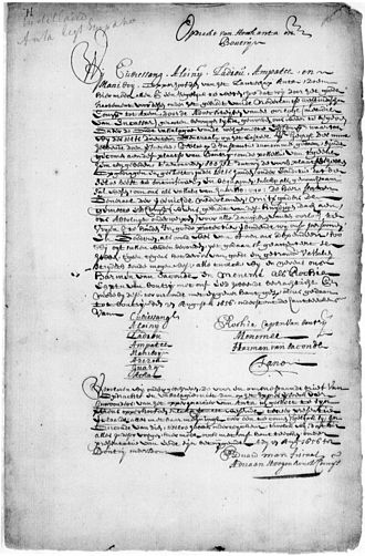 Dutch Gold Coast - The first page of the Treaty of Butre, signed on 17 August 1656.
