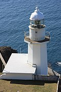 CAPE CHIKYU LIGHTHOUSE.JPG