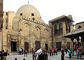 Cairo, madrasa al-zazer 02.JPG