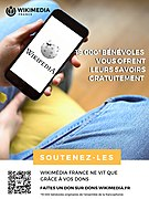 Campagne 2018 FORMAT A4 - Faites un don à Wikimédia France.jpg