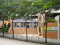 Caritas Bianchi College of Careers 2012 part1.JPG