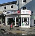 Cartridge Point - Commercial Street - geograph.org.uk - 1575651.jpg