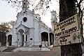 Cathedral de Fuerte Olimpo.jpg