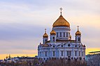 Cathedral of Christ the Saviour in the evening.jpg
