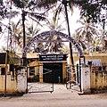 Central prison in Mandya.jpg