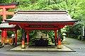 Chōzuya - Hakone-jinja - Hakone, Japan - DSC05719.jpg