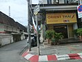 Chang Moi, Mueang Chiang Mai District, Chiang Mai, Thailand - panoramio (35).jpg