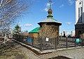 Chapel, Yekaterinburg - panoramio.jpg