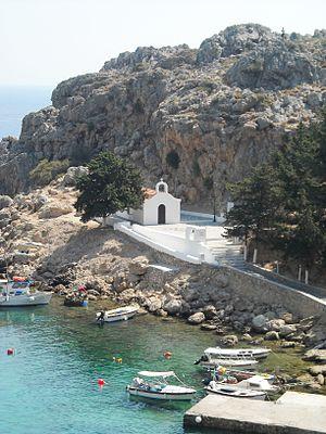 Chapel of Saint George Pachymachiotis - Chapel of Saint George Pachymachiotis