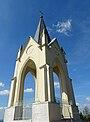 Chapelle de la Motte à Vesoul (70).jpg