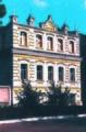 Chaplygin. Former estate (WR).tif