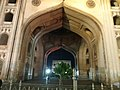 Charminar Arc complete view of other gate.jpg