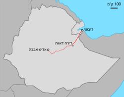 Chemin de fer djibouto-éthiopien-HE.png