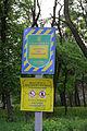 Cherkasy Obllikarnia Park 01.JPG