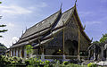 Chiang Mai - Wat Chiang Man - 0007.jpg