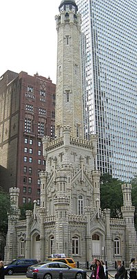 Chicago Water Tower (October 2008).jpg