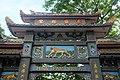 Chinese arch at entrance of Haw Par Villa (14791657844).jpg