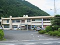 Chizu police station.jpg