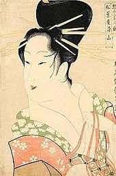 Colour print of the head and shoulders of a mediaeval Japanese woman in fancy dress