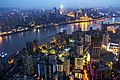 Chongqing (122909769).jpeg