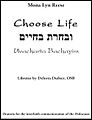 Choose Life Uvacharta Bachayim title page.jpg