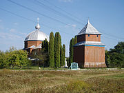 Church of Saint George, Skvariava (01).jpg