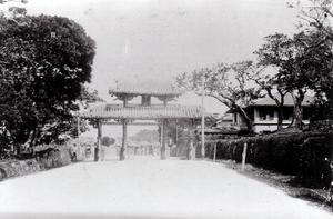 "Shō Hashi - Chūzan gate at Shuri Castle. Displays the ""Chūzan"" tablet given to Shō Hashi by the Xuande Emperor."