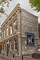Cinema, Nieuwstraat, Dordrecht (14824964579).jpg