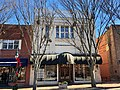 Citizens Bank and Trust Company Building, Waynesville, NC (39750590633).jpg