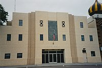 City Hall, Mitchell SD (8115365404).jpg