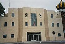 City Hall, Mitchell SD (8115365404).jpg