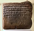 Clay tablet of Belshunu, governor of Babylon, Iraq. 5th century BCE. Pergamon Museum.jpg