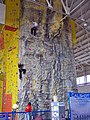 Climbing wall, Calshot Activity Centre - geograph.org.uk - 1780313.jpg