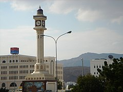 Clock Tower Muscat.JPG