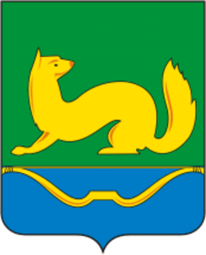 Kunyinsky District - Image: Coat of Arms of Kuninsky rayon (Pskov oblast)