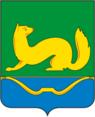 Coat of Arms of Kuninsky rayon (Pskov oblast).png