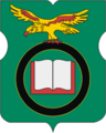 Coat of Arms of Obruchevskoe (municipality in Moscow).png
