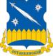 Ostankinsky縣 的徽記