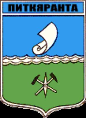 Pitkyaranta - Image: Coat of Arms of Pitkyaranta (Karelia)