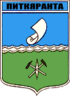 Coat of Arms of Pitkyaranta (Karelia).png